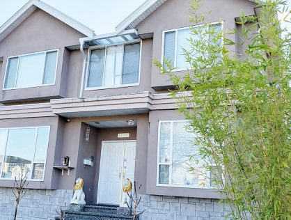2850 E 49TH Ave House For Sale Killarney温哥华独立屋出售