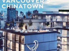 Sparrow Chinatown Pre-Sale Condo 温哥华楼花
