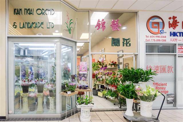 列治文中心地带花店出售